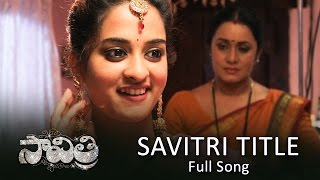 Savitri Title Song Lyrics from Savitri - Nara Rohit