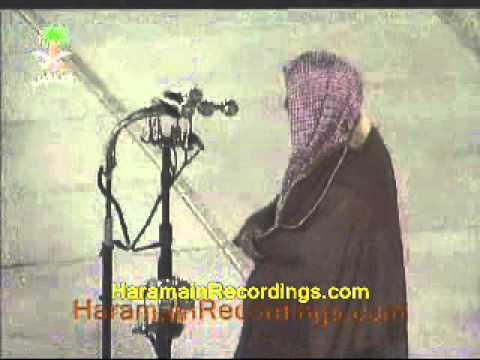 سورة الفاتحة بصوت الشيخ محمد السبيل إمام الحرم رحمه الله