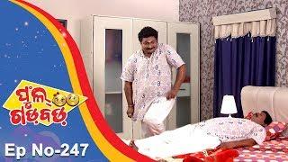 Full Gadbad - Comedy Ra Double Dose | Full Ep 247 | 8th August 2018 | Odia Serial - TarangTV