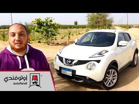 تجربة قيادة نيسان جوك - Nissan Juke Review