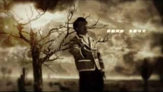 Eason Chan 陳奕迅 《陀飛輪》MV