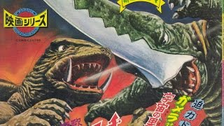 Gamera vs Guiron | Full Movie