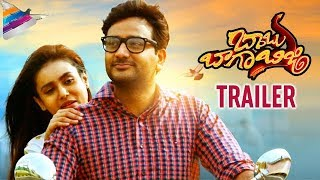 Babu Baga Busy Trailer   2017 Best Romantic Movie Trailer   Srinivas Avasarala   Sreemukhi   Tejaswi