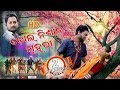 DHOL NISHAN MUHURI FULL VIDEO (Prakash Jal) New Sambalpuri Folk HD Video ll RKMedia