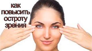 Виофтан 03 (Биофлуревит нейральной сетчатки глаза) от компании Сообщество Активного Долголетия - видео