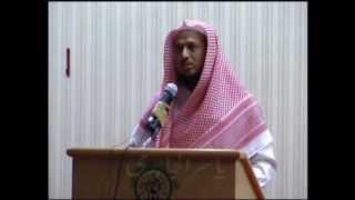 Chaar Imaam - Shaikh Yasir Al-Jabri