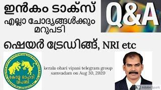 Income Tax Q&A Share Trading, NRI etc -CA Subin VR