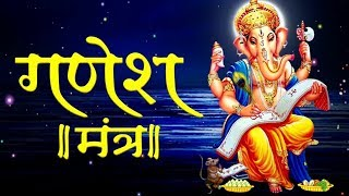 TOP 3 COLLECTION FOR GANESH MANTRA