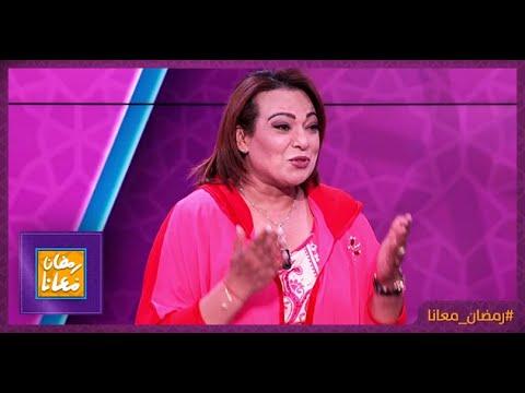العرب اليوم - شاهد: بشرى أهريش تسرد موقفًا طريفًا عن طفولتها بمدينة سلا