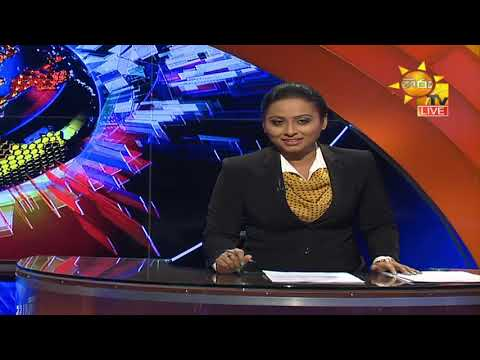 Hiru News 11.55 AM | 2020-08-05