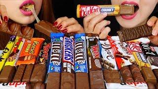 ASMR CHOCOLATE CANDY BARS (M&Ms, KINDER, TWIX, SNICKERS, KITKAT, REESES, MARS) 먹방 | Kim&Liz ASMR