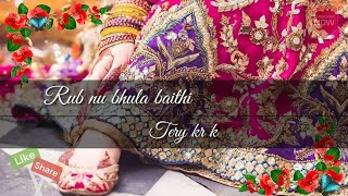 Newly Wedding Status ❤️💚Bridal Status 💛💗Married Status 💖💛Bridal 💙👰Wedding Videos 💗💕Marriage