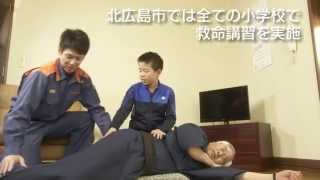 北海道北広島市に住みたくなる動画「頼りになる小学生。」