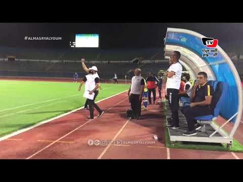 فرحة هستيرية لجهاز وبدلاء طنطا عقب هدف التعادل أمام بيراميدز في كأس مصر