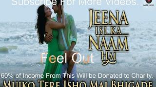 Mujko Tere Ishq Mai Bhigade Karaoke | Jeena Isi Ka Naam