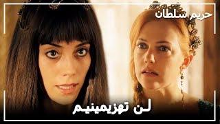فيروزة تهدد هرم -  حريم السلطان الحلقة 71