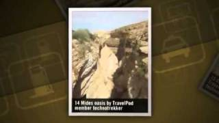 preview picture of video 'Mountain oases around Tozeur Technotrekker's photos around Tozeur, Tunisia (cascada tamerza)'