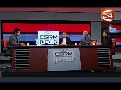 খালেদা জিয়ার আবেদন খারিজ | মুক্তবাক | Muktobaak | 12 December 2019