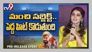 Rashi khanna Amazing Telugu Speech @Kousalya Krishnamurthy Pre Release Event - TV9