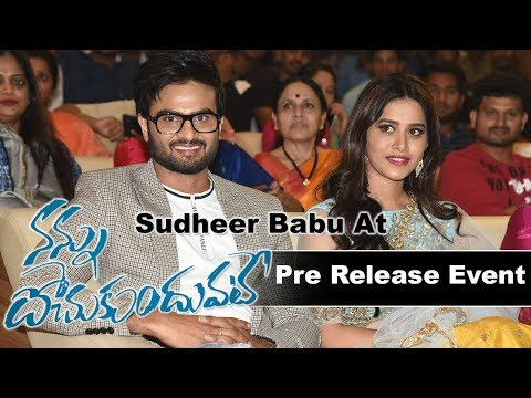Sudheer Babu At Pre Release Event