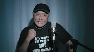 """""""Я сегодня был не прав..."""" Стих Юрия Ботоева, поэта и кинорежиссера"""