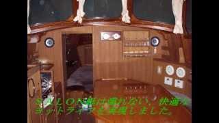 YACHT ヨット ACTIVE 91 SALON CRUISER.wmv