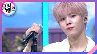 이따 뭐해(What are you up to tonight) - 김우석(KIM WOO SEOK) [뮤직뱅크/Music Bank] | KBS 210205 방송