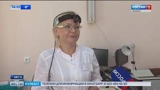 Выездная бригада областной клинической больницы работала в Юрге