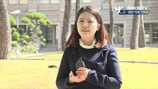 [GOODTV NEWS 20181004]  [뉴스리포트] 최악의 청년 실업률…알바 인생 전전
