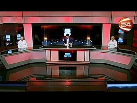 মুক্তমঞ্চ | রোহিঙ্গা সমস্যার সমাধান | 12 September 2020