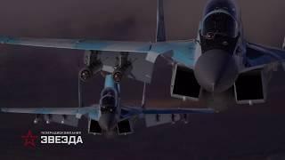Военная приемка. «МиГ-35. Рождение легенды». Эфир 16 декабря в 09:55