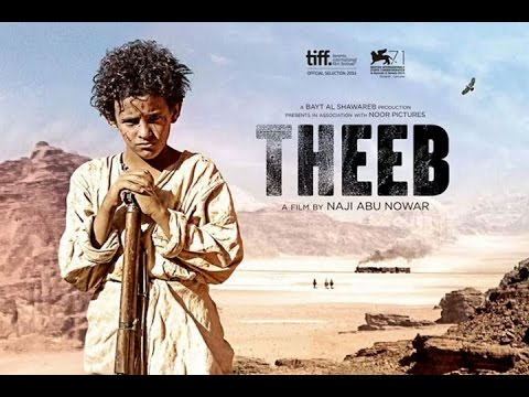 Theeb - Official UK trailer. Winner BAFTA British debut, and nominated for Foreign Language Oscar.