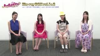 試聴『ハートキャッチプリキュア!』BlurayBOXvol1映像特典「声優スペシャル座談会」
