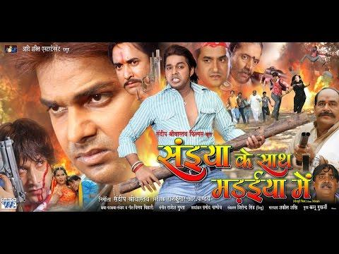 Download HD -सईया के साथ मड़ईया में-Bhojpuri MovieI Saiya Ke Sath Madayiya Me-Bhojpuri Film IPawan Singh HD Mp4 3GP Video and MP3