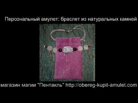 Шестопалов предсказательная астрология книга