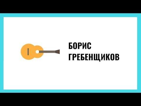 Пластинка счастья в личной жизни песни игоря николаева