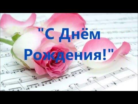 Текст песни