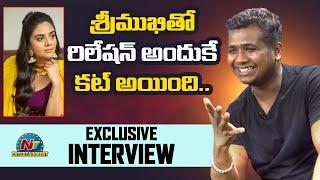 Singer Rahul Sipligunj Exclusive Interview | NTV Entertainment