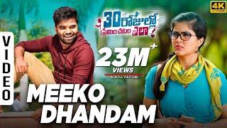 Meeko Dhandam Video Song - 30 Rojullo Preminchadam Ela | Pradeep Machiraju,Amritha Aiyer|Anup Rubens
