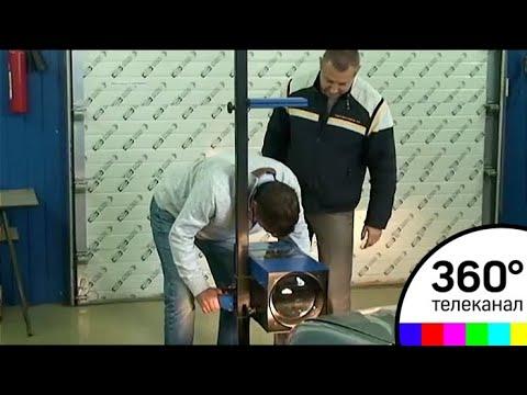 Штрафы за отсутствие техосмотра для автовладельцев вырастут до 2 тысяч рублей - ANEWS