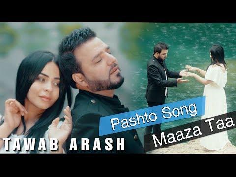 Tawab Arash - Maaza Taa (Клипхои Афгони 2019)