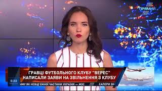 РЕПОРТЕР СПОРТ від 22 травня 2018 року