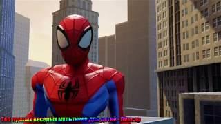 МУЛЬТИК ДЛЯ ДЕТЕЙ: Человек Паук против Венома! ШОК! УЧИМ ЦВЕТА 4K - 3D.