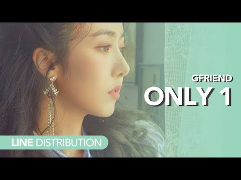 여자친구 GFriend - Only 1 | Line Distribution