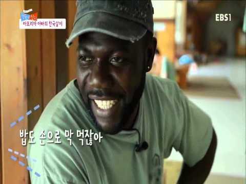흑인 놀리는 한국 아줌마