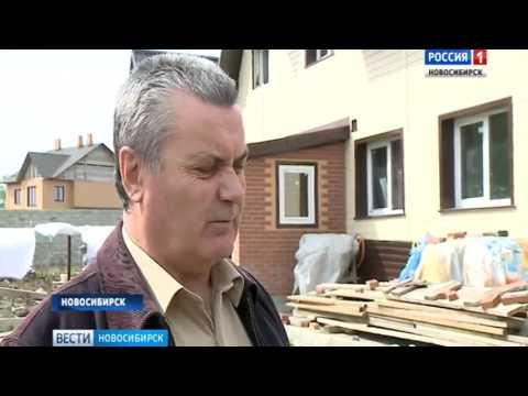 Владельцы таунхаусов в Новосибирске жалуются на сомнительные схемы от застройщиков