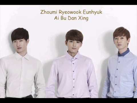[AUDIO] Ryeowook Zhoumi Eunhyuk - Love Doesn't Travel Alone (愛不單行) Mp3
