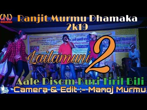 Download Lailamuni 2 Santali Song 2019 ¦¦ Ranjit Murmu Superhit Song 2019 ¦¦ New Santali Video 2019 HD Mp4 3GP Video and MP3