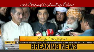 Maulana Fazal Ur Rehman Media Talks | 2nd September 2018 | Public News