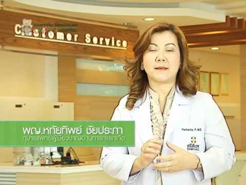 การผ่าตัดเพื่อเอาวิดีโอปรสิต